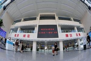 淮南政务中心