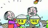 安徽日报:马鞍山城乡参保覆盖面持续扩大