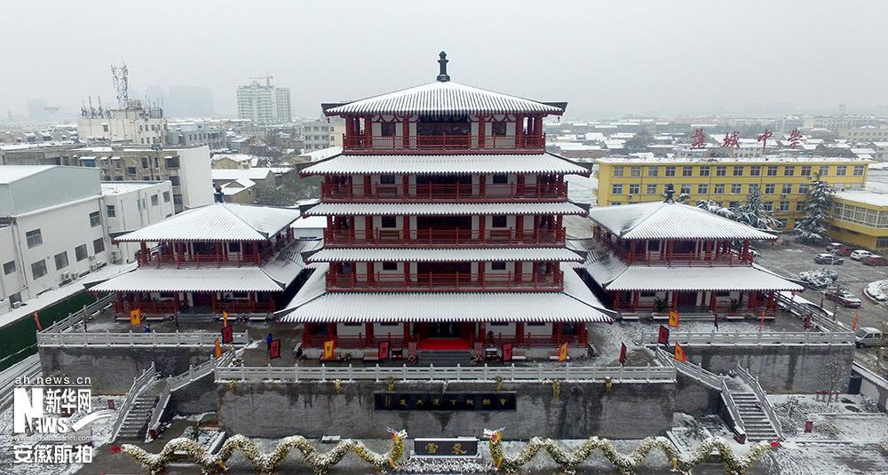 新华网独家航拍亳州初雪 带你领略惊艳之美
