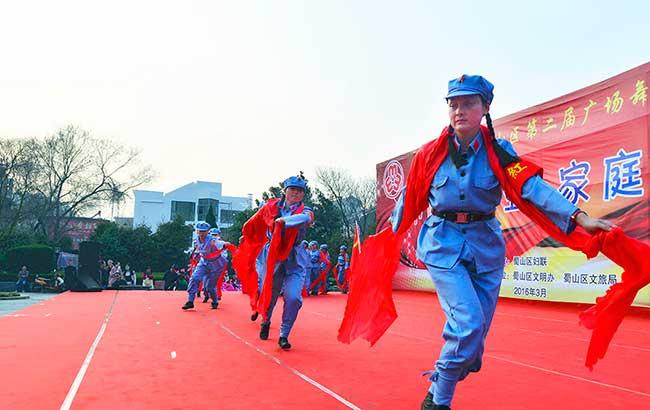 合肥蜀山区举办2016第二届广场舞大赛