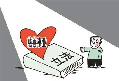 """""""善的立法""""促进中国社会转型"""