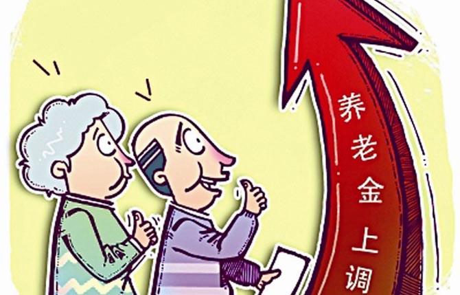 范小建委员:中国城市低保人口约为2000多万
