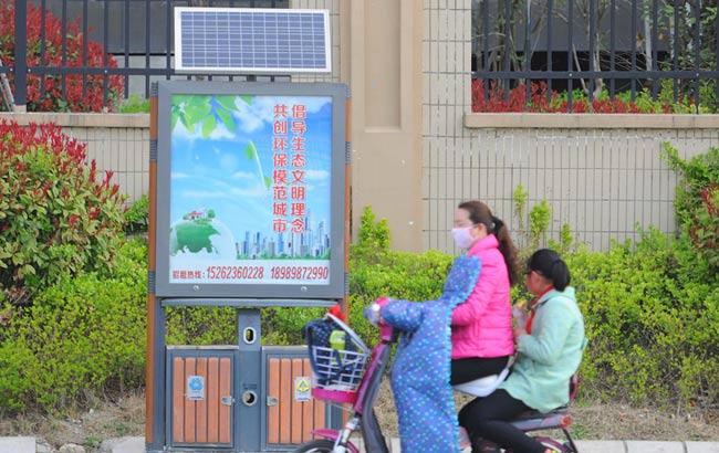 太阳能垃圾箱亮相滁州街头
