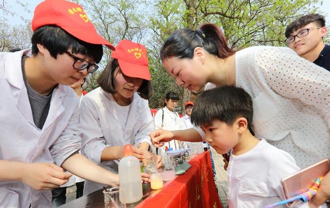 安徽淮北:化学应用服务市民生活